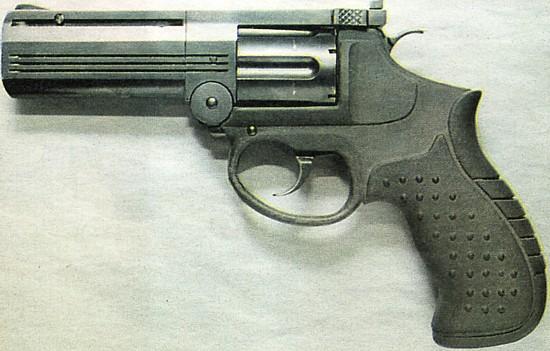 L'arme choisie pour la bannière du site - Page 4 Mp_41210