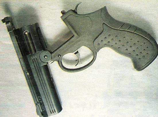 L'arme choisie pour la bannière du site - Page 4 Mp_41211
