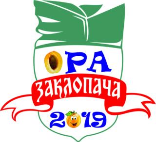 """Radna akcija """"ZAKLOPACA 2019"""" Zzzz11"""