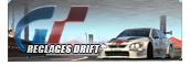 Réglages Drift GT5, Vos Setups