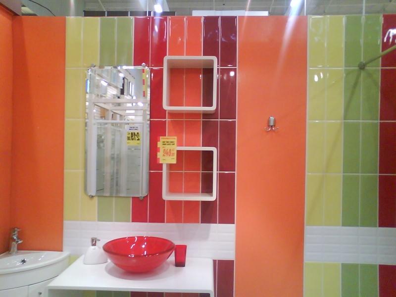 Rénovation salle de bains Melba..... le plan c ok mais Help P8 pour carrelages Dsc00810