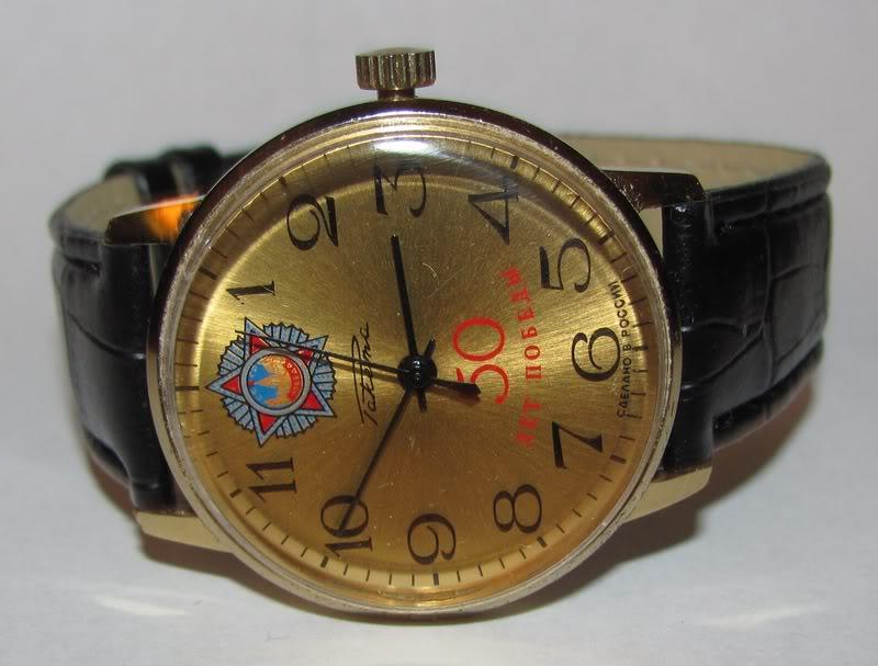 La montre du 8 mai Montr310