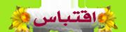سعود بن صقر قدّم واجب العزاء لأهل الفقيد  محمد بن راشد يعزّي أسرة الشهيد جاسم البلوشي   Adapta10