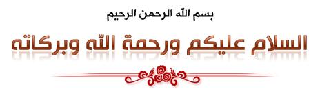 """المشد الصاعد ماهر زين ألبوم """"الحمد لله """" mb3 ادخل وما تندمش يا الخو  6fch7a10"""