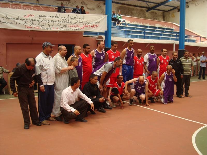 """Tournoi Feu Boumassoud """"Moussa""""de Basket Essao126"""