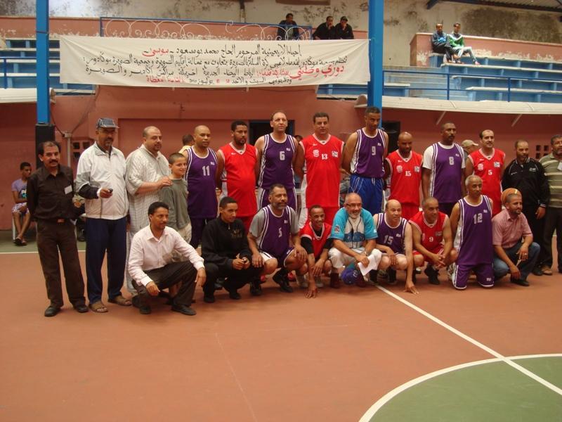 """Tournoi Feu Boumassoud """"Moussa""""de Basket Essao127"""