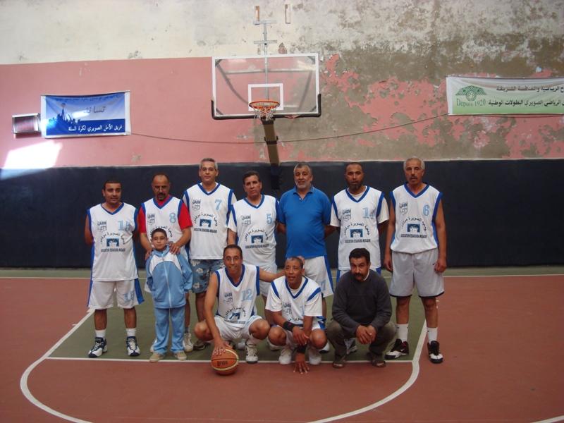"""Tournoi Feu Boumassoud """"Moussa""""de Basket Essao148"""
