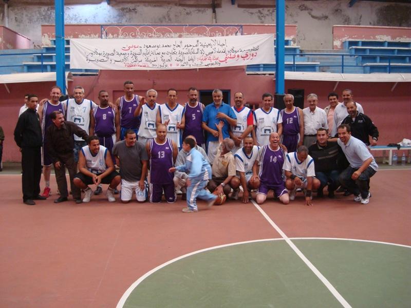"""Tournoi Feu Boumassoud """"Moussa""""de Basket Essao155"""