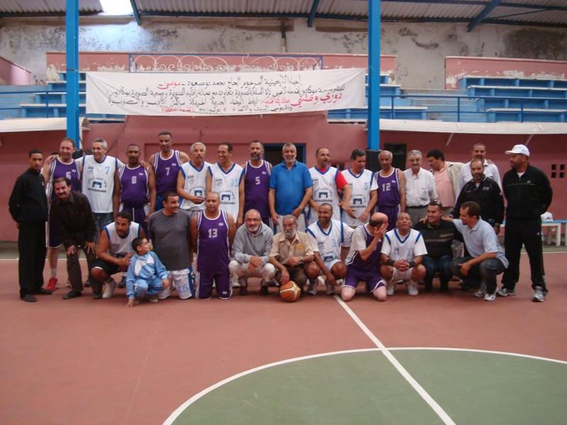 """Tournoi Feu Boumassoud """"Moussa""""de Basket Essao156"""