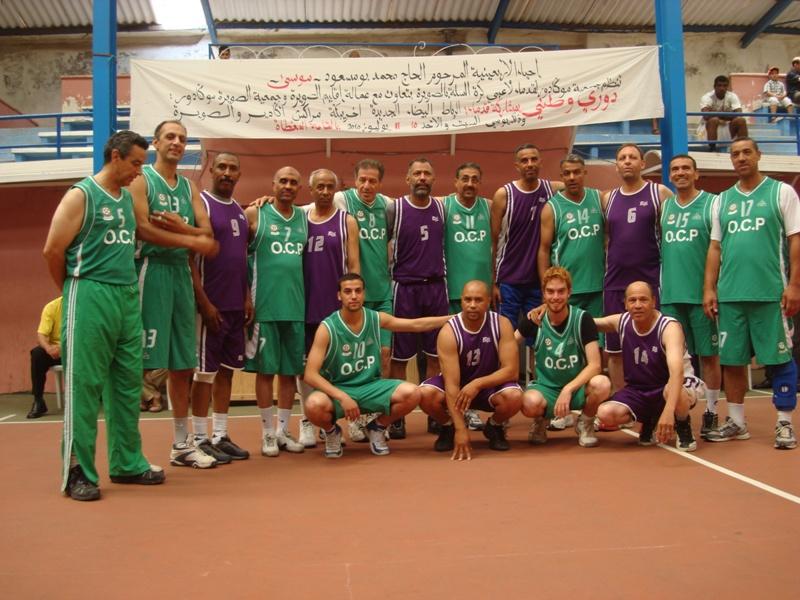 """Tournoi Feu Boumassoud """"Moussa""""de Basket Essao209"""