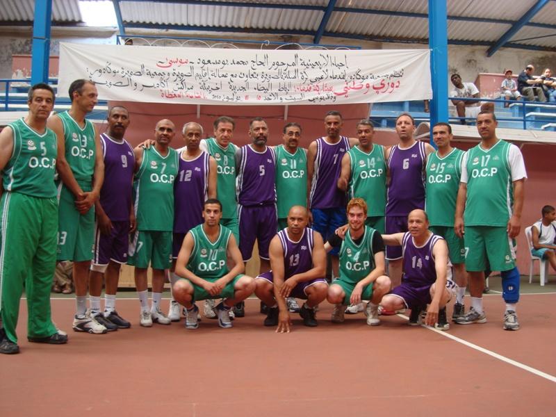 """Tournoi Feu Boumassoud """"Moussa""""de Basket Essao210"""