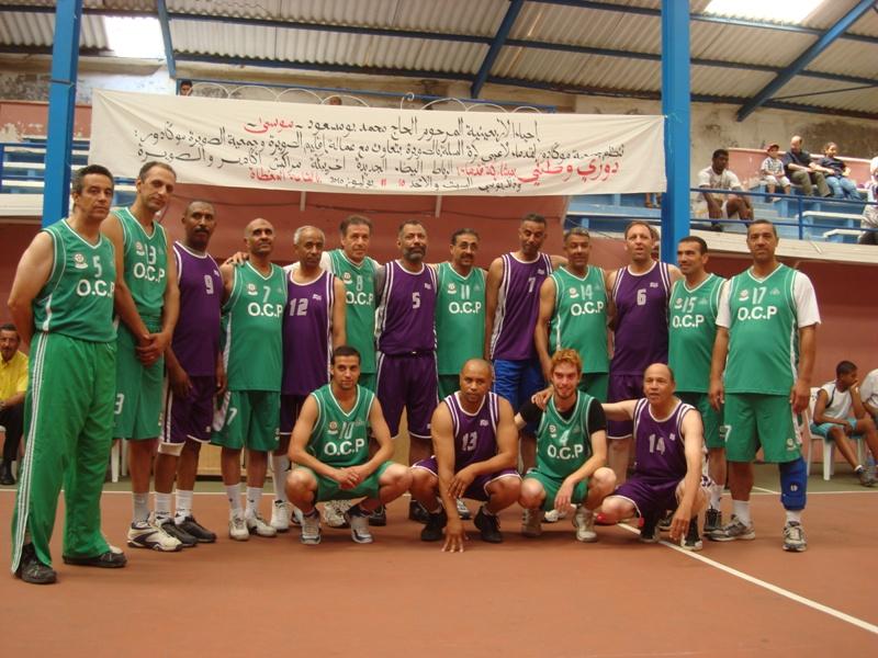 """Tournoi Feu Boumassoud """"Moussa""""de Basket Essao211"""