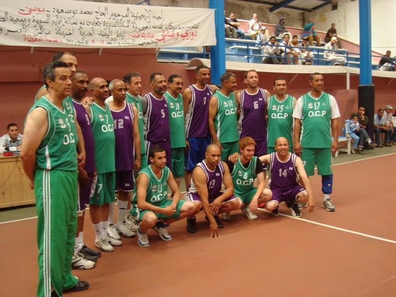"""Tournoi Feu Boumassoud """"Moussa""""de Basket Essao212"""