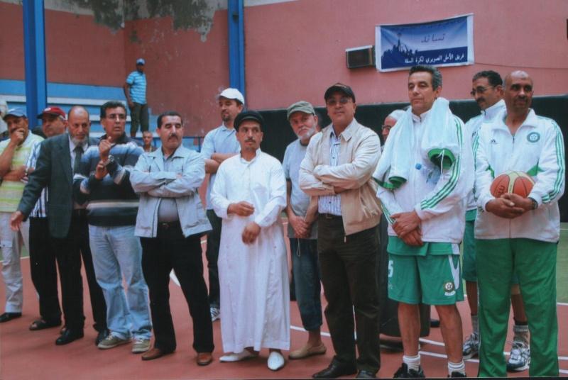 "Tournoi Feu Boumassoud ""Moussa""de Basket Tourno17"