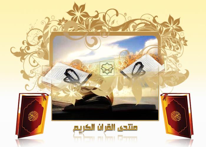 التهجد لشيخ توفيق الخزاعي المراكشي من تسجيلي رمضان 1432 26719210