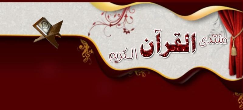 سورة الكهف بصوت الشيخ عبد الرحمن السديسي 87125510