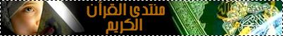 التهجد لشيخ توفيق الخزاعي المراكشي من تسجيلي رمضان 1432 Lij3n-10