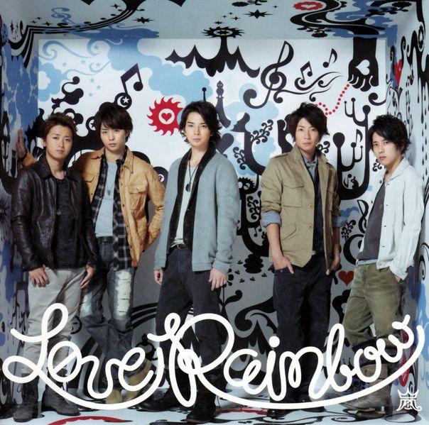 Arashi - Love Rainbow Love_r10