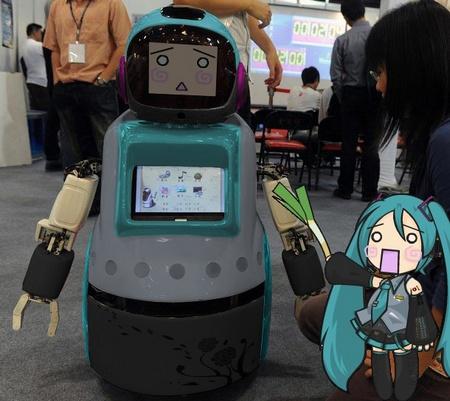 Real - Anime style robots - Page 3 Hachun10