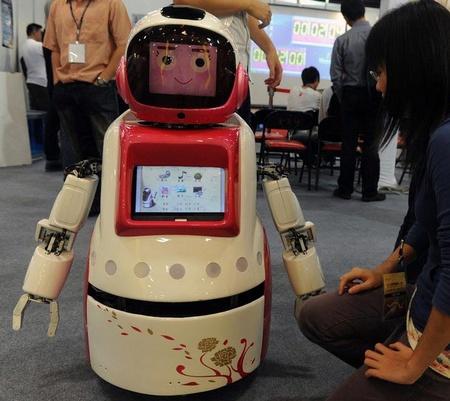 Real - Anime style robots - Page 3 Taipei11