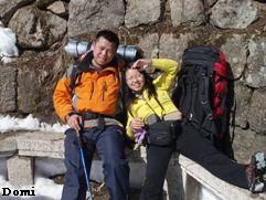 La Chine sac au dos (14): Ascension du Huangshan 黄山 sous la neige les 9 et 10 février 2008 5_les_10