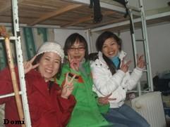 La Chine sac au dos (14): Ascension du Huangshan 黄山 sous la neige les 9 et 10 février 2008 6_etud10