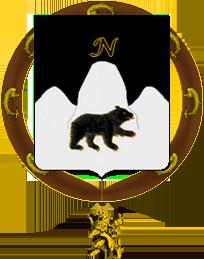 Armorial de l'Ordre de Sainct George Elo_ss10