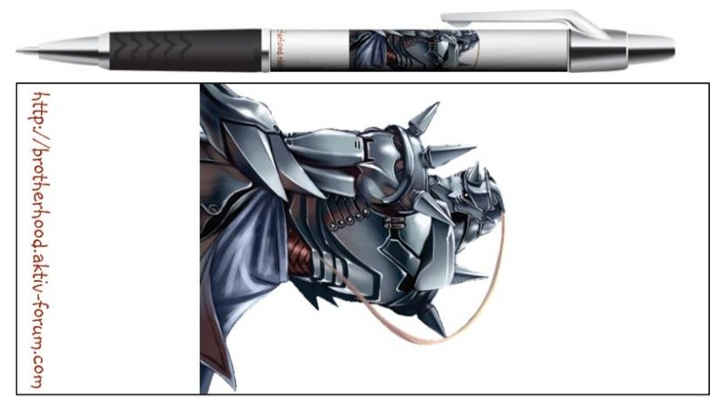 Fullmetal Alchemist - Brotherhood - Portal Al_bmp10