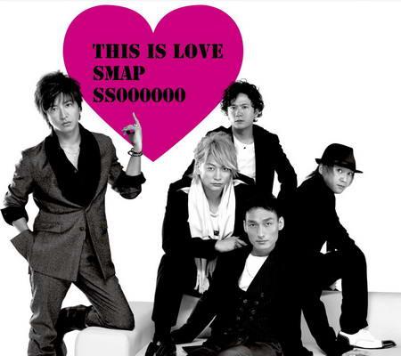 SMAP officially postpones Shanghai concert Smap1110