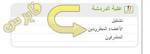 علبة الدرشة ( Chat Box ) Ouoo10