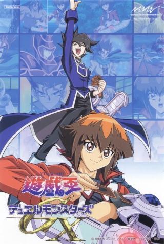 Recopilatorio Yu-Gi-Oh! Duel Monsters GX - Yami No Fansub Scan_g20