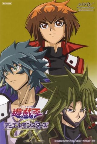 Recopilatorio Yu-Gi-Oh! Duel Monsters GX - Yami No Fansub Scan_g23