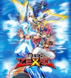 [YnF][MU]Yu-Gi-Oh! ZEXAL 012-??? Nuevo 012 - Página 3 Zexal10