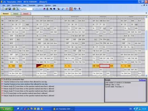 برنامج الجداول المدرسية aSc TimeTables