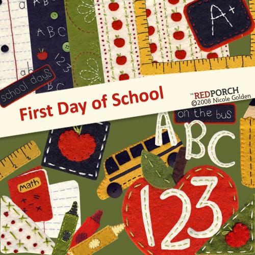 أول يوم لى فى المدرسة 8310