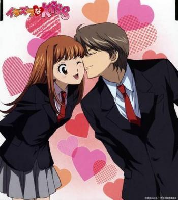 Itazura Na kiss Itazur10