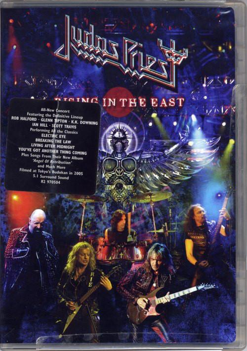 Quels sont vos derniers Achats Metal ? - Page 25 Jud10