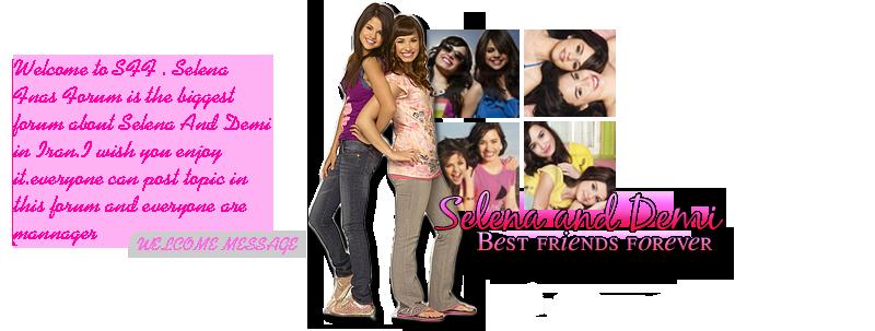 Selena Gomez Fans Forum