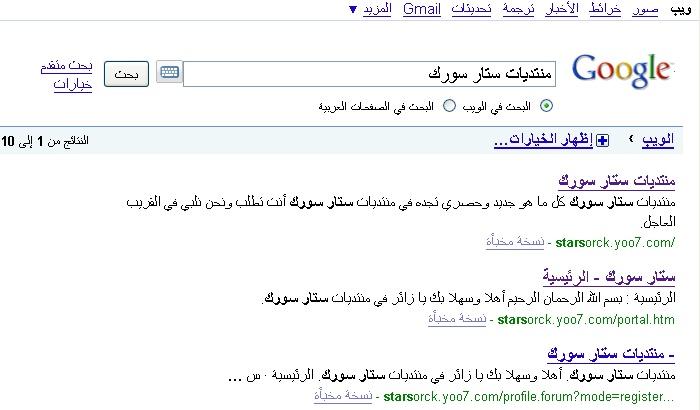 مطلوب منتدى للبيع مقابل 100 اعتماد  Sans_t40
