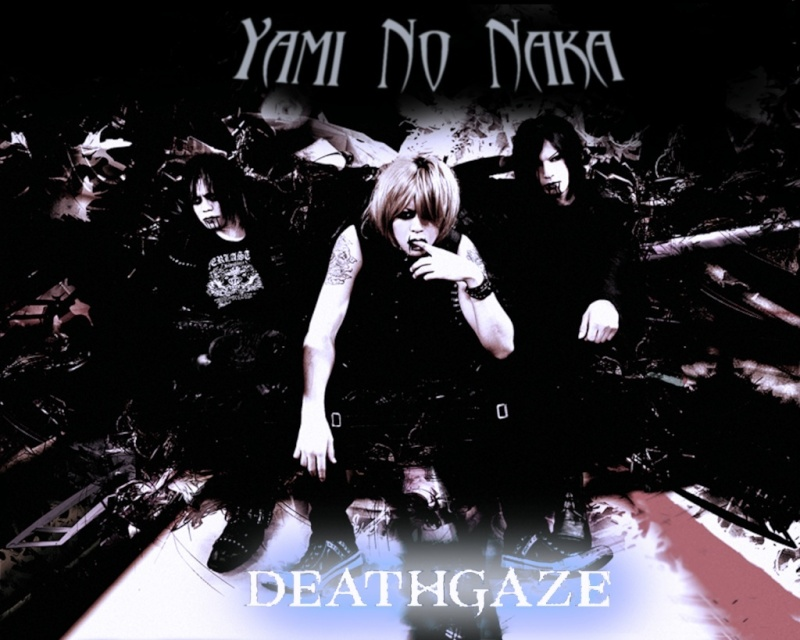 deathgaze yami no naka