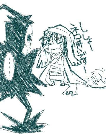 Приколы по Soul Eater X_f3fe10