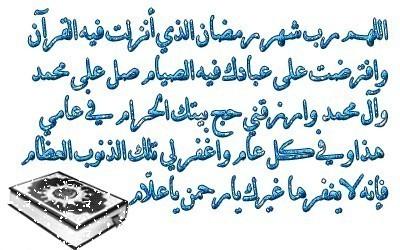 Avataruri islamice 63378210