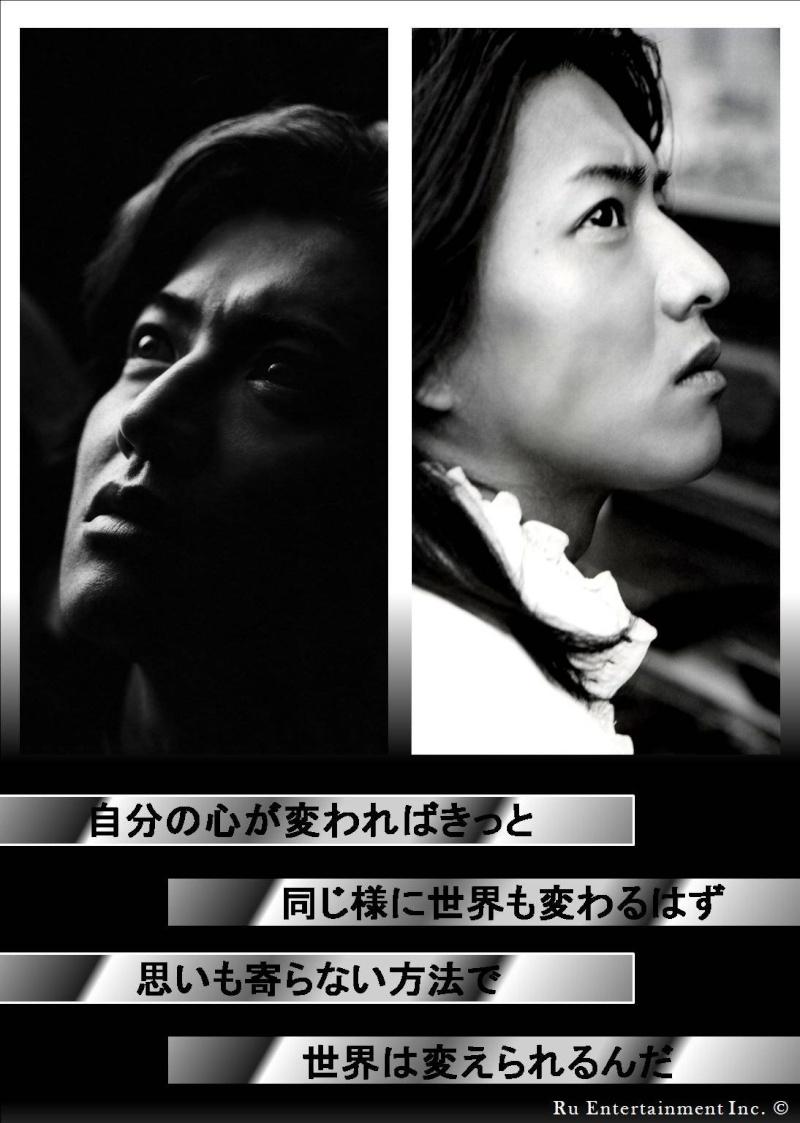 """Takuya Kimura """"Kimutaku"""" - Page 6 21937210"""