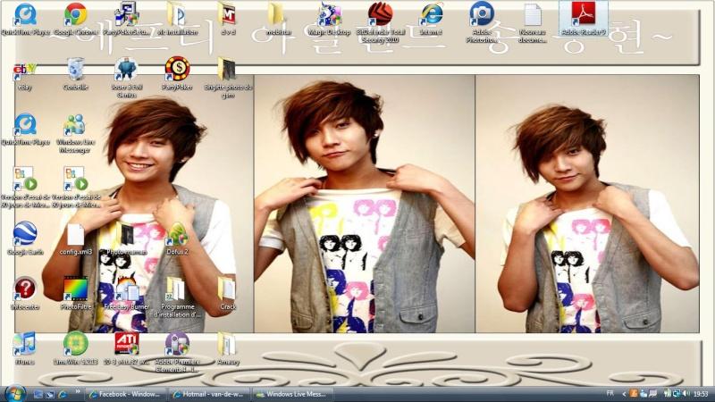 Ton Fond d'écran Seung_11