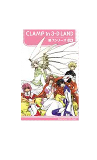 Clamp in 3D land - Page 3 Clampi21