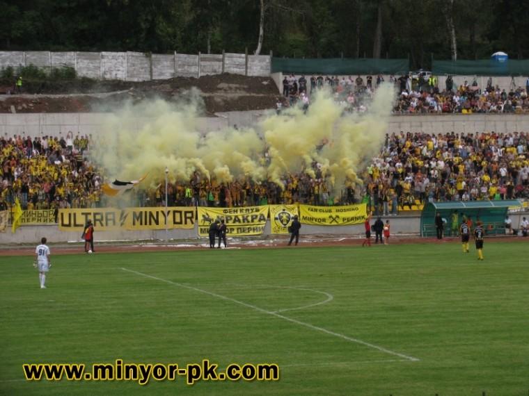 Minyor Pernik  Cafd5110