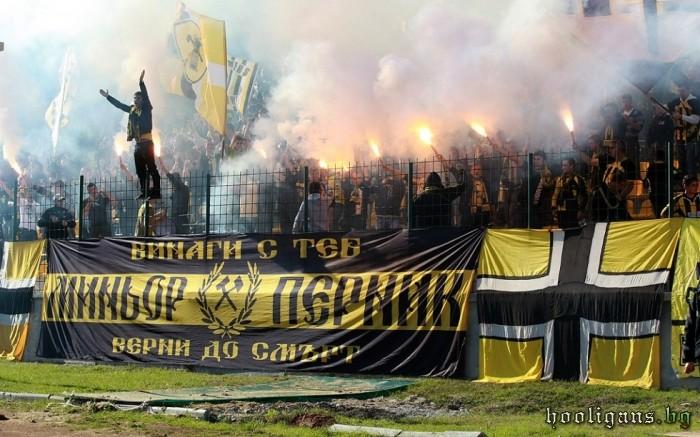 Minyor Pernik  Normal19