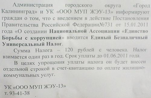 Роисся вперде - Страница 7 83c111