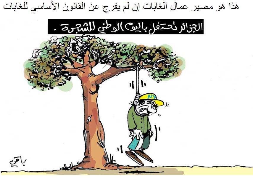 Livre - Cadeaux aux forestiers !!!??  - Page 2 Ouoooo10
