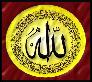 مواضيع اسلاميه